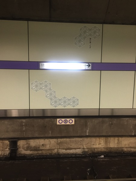 2015 01 04 15 15 38
